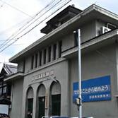 京都教区教務所