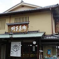 京都鶴屋鶴寿庵