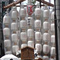 祇園祭占出山