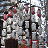 祇園祭役行者山