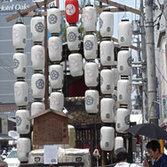 祇園祭郭巨山