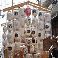 祇園祭太子山
