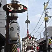 祇園祭放下鉾