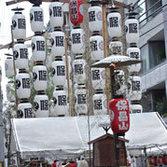 祇園祭保昌山