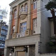 平楽寺書店