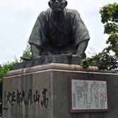 高山彦九朗の像