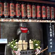 目疾地蔵(仲源寺)