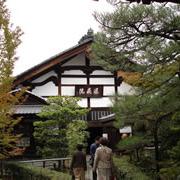 退蔵院(妙心寺)