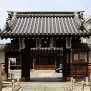 上徳寺(世継地蔵)