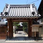 猫寺(称念寺)