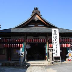 千本ゑんま堂