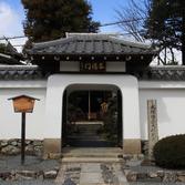慈済院(来福門)