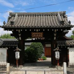 法住寺(ほうじゅうじ) - 京都...
