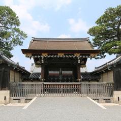 京都御苑(御所)