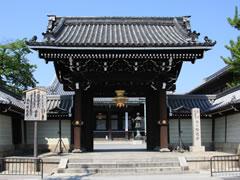 佛光寺 (山西省) - Foguang TempleForgot Password