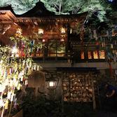 貴船神社 七夕飾りライトアップ